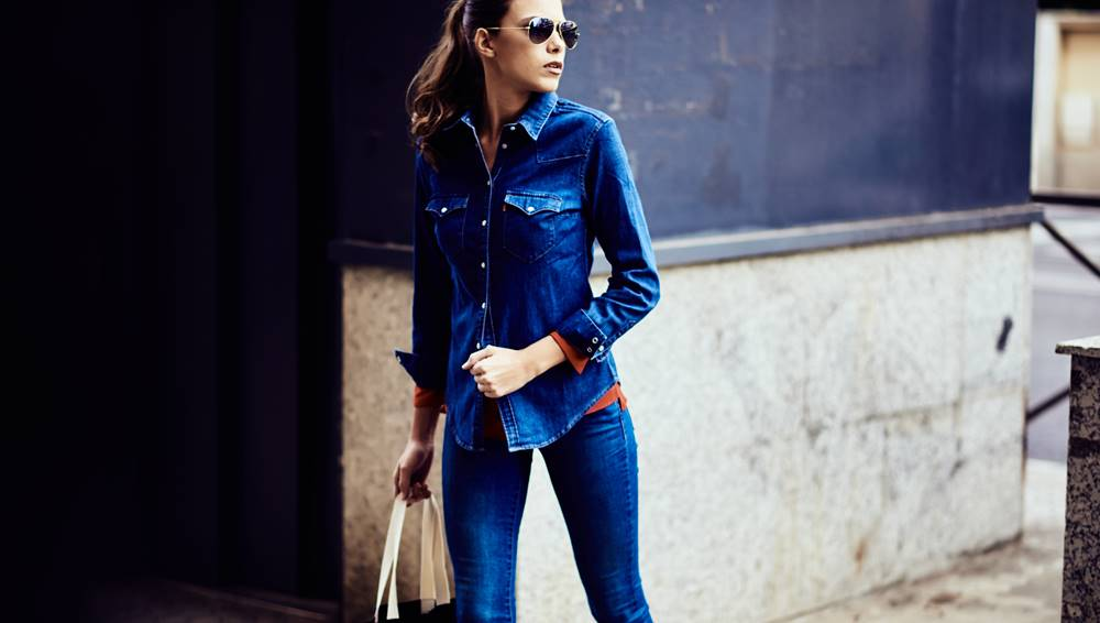 total look denim getafe