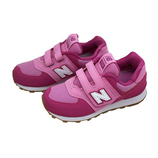 Zapatillas deportivas de New Balance