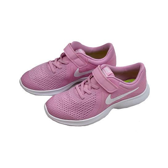 Zapatillas deportivas de Nike