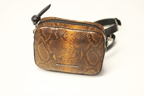 Bolso Animal Print Adolfo Dominguez. Precio Original: 84€