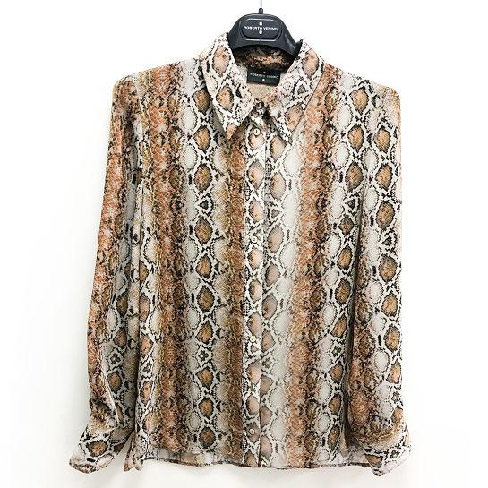 Camisa de Roberto Verino